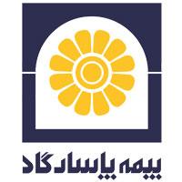 آزمايشگاه صفحه اصلي Pasargad